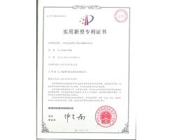一种QPQ处理生产线自动翻转式炉盖专利证书