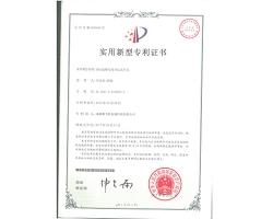 NPQ处理专用分层式卡具专利