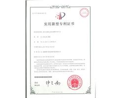 高尔夫球头QPQ处理专用卡具专利
