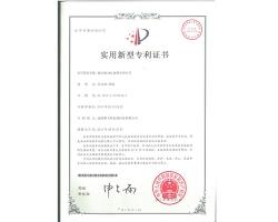 输出轴QPQ处理专用卡具专利