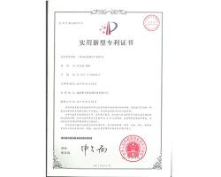 一种QPQ处理生产线炉盖专利