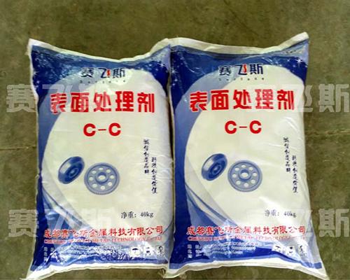 氧化盐(QPQ专用)